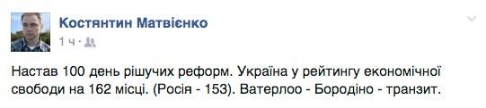 Як Кличко з Кадировим розважався, а в Мінздраві крали штами грипу  - фото 7
