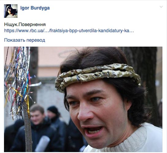 """""""Після Кириленка прогресивним міністром культури може бути навіть опоссум"""" - фото 7"""