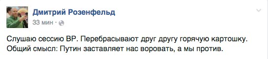 Як Кличко з Кадировим розважався, а в Мінздраві крали штами грипу  - фото 8