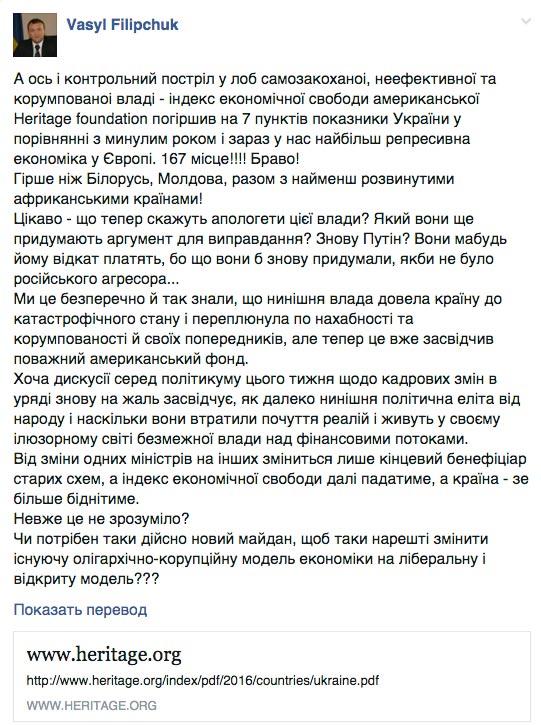 Як Кличко з Кадировим розважався, а в Мінздраві крали штами грипу  - фото 10