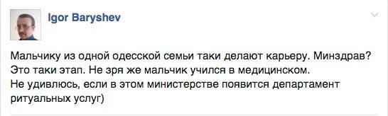 """""""Після Кириленка прогресивним міністром культури може бути навіть опоссум"""" - фото 5"""