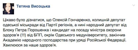 """""""Після Кириленка прогресивним міністром культури може бути навіть опоссум"""" - фото 4"""