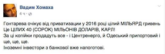 Як Кличко з Кадировим розважався, а в Мінздраві крали штами грипу  - фото 14