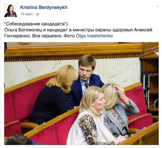Як Кличко з Кадировим розважався, а в Мінздраві крали штами грипу  - фото 9