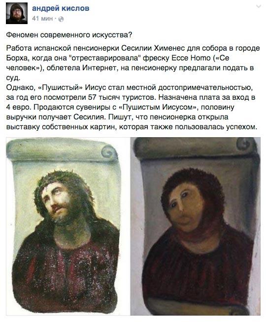 Як Кличко з Кадировим розважався, а в Мінздраві крали штами грипу  - фото 6