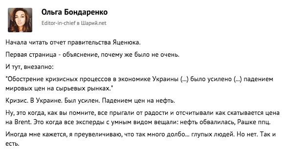 Як Кличко з Кадировим розважався, а в Мінздраві крали штами грипу  - фото 3