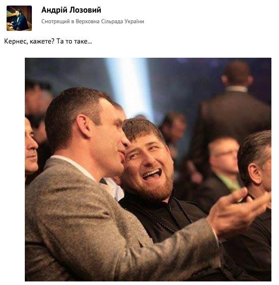 Як Кличко з Кадировим розважався, а в Мінздраві крали штами грипу  - фото 5
