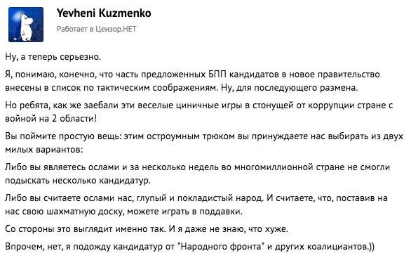 Як Кличко з Кадировим розважався, а в Мінздраві крали штами грипу  - фото 1
