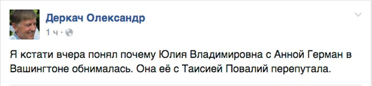 Скільки коштує барсетка Кононенка та як Тімошенко обнімала Яценюка - фото 11