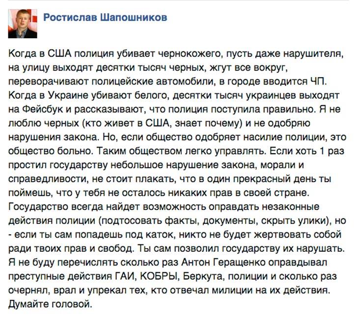 Скільки коштує барсетка Кононенка та як Тімошенко обнімала Яценюка - фото 9