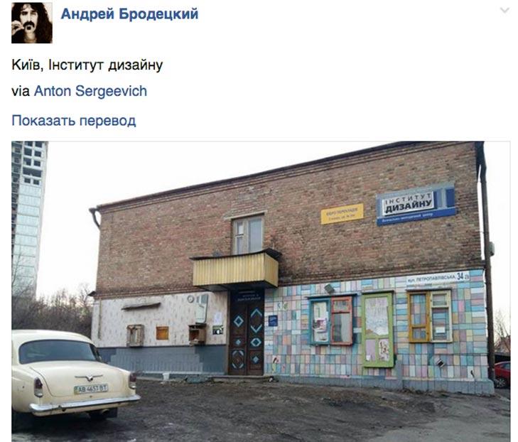 Скільки коштує барсетка Кононенка та як Тімошенко обнімала Яценюка - фото 12