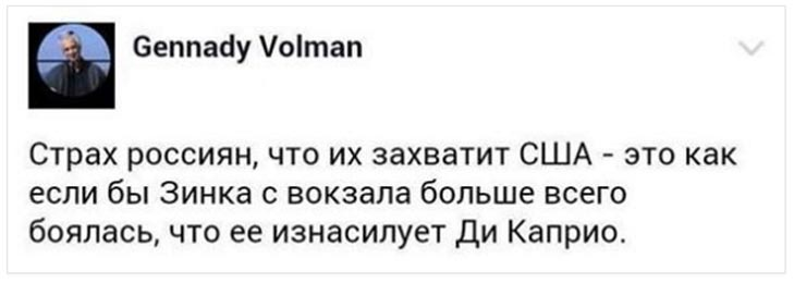 Скільки коштує барсетка Кононенка та як Тімошенко обнімала Яценюка - фото 7