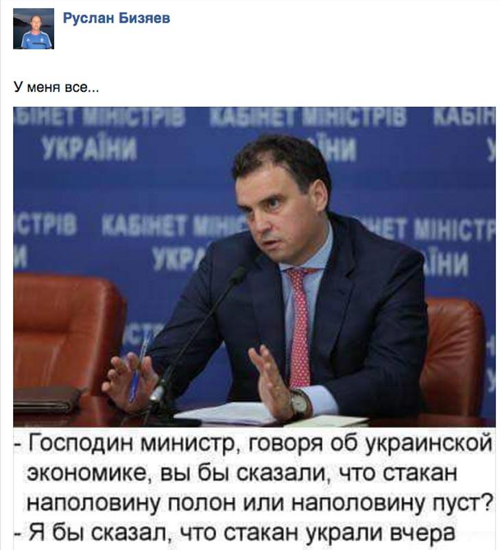 Скільки коштує барсетка Кононенка та як Тімошенко обнімала Яценюка - фото 6