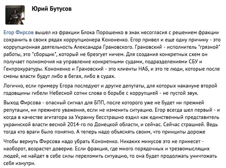 Скільки коштує барсетка Кононенка та як Тімошенко обнімала Яценюка - фото 5