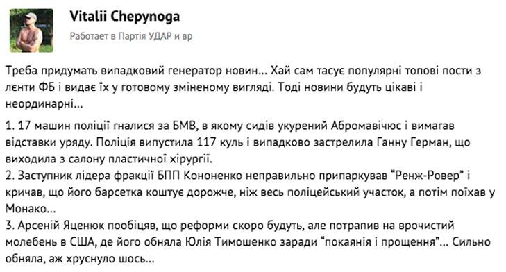 Скільки коштує барсетка Кононенка та як Тімошенко обнімала Яценюка - фото 1