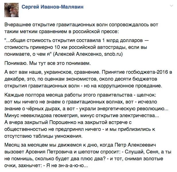 Навіщо Валіку потрібна Юля та всеукраїнський гастрольний тур борців з корупцією - фото 13