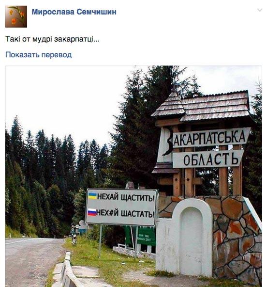 Навіщо Валіку потрібна Юля та всеукраїнський гастрольний тур борців з корупцією - фото 5