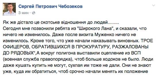 Навіщо Валіку потрібна Юля та всеукраїнський гастрольний тур борців з корупцією - фото 16