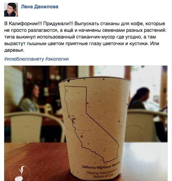 Навіщо Валіку потрібна Юля та всеукраїнський гастрольний тур борців з корупцією - фото 17