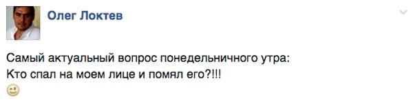 Народний флешмоб про Яценюка і три літери - фото 12