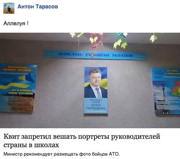Народний флешмоб про Яценюка і три літери - фото 10