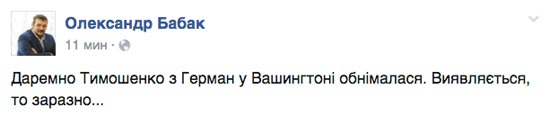 Як соцмережі сприйняли новий імідж Юлії Тимошенко - фото 9