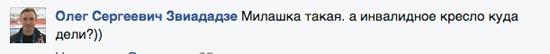 Як соцмережі сприйняли новий імідж Юлії Тимошенко - фото 7