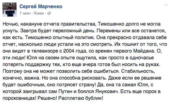 Як соцмережі сприйняли новий імідж Юлії Тимошенко - фото 3
