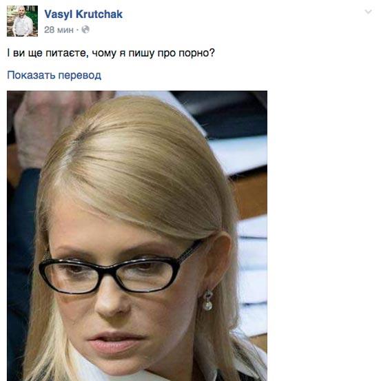 Полицейская реформа уничтожается в украинских судах, - ТСН - Цензор.НЕТ 3032