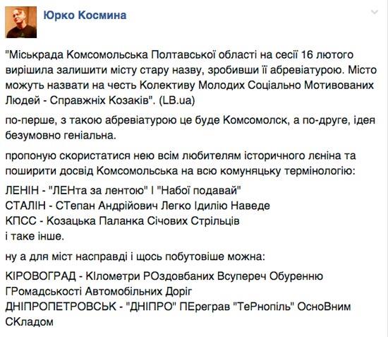 Яценюк замість Ді Капріо та непристойні анекдоти про Ляшка в коаліції - фото 8