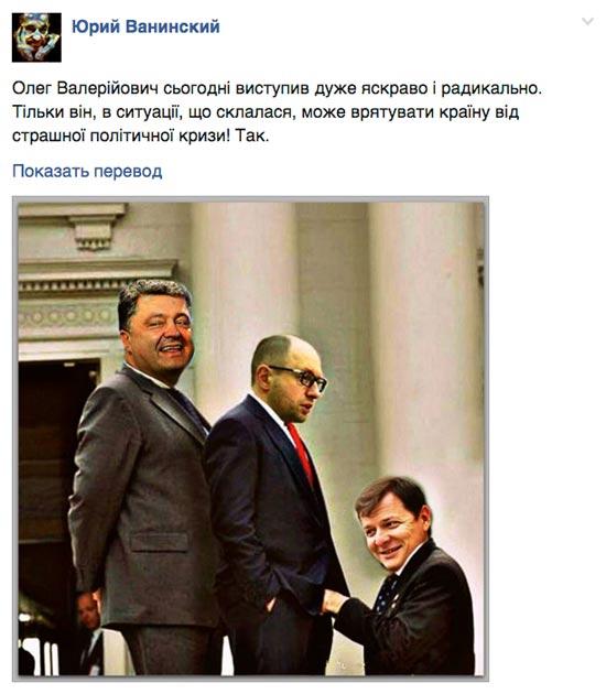 Facebook - фото 8