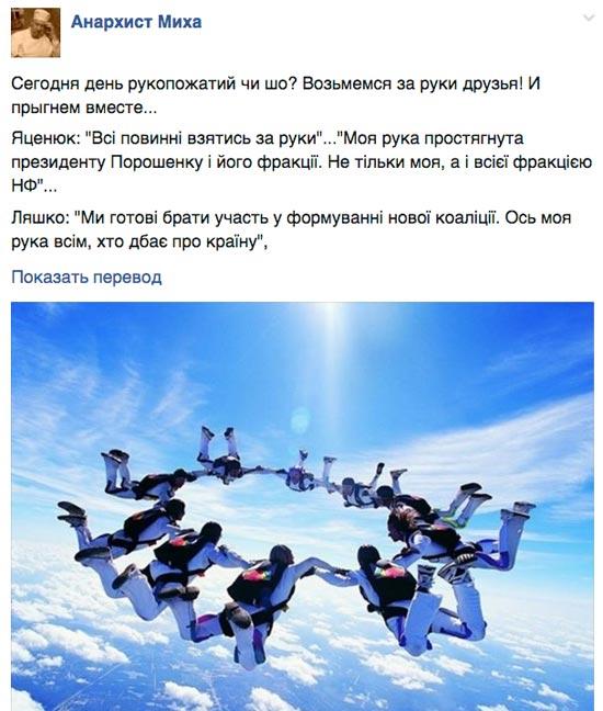 Facebook - фото 10