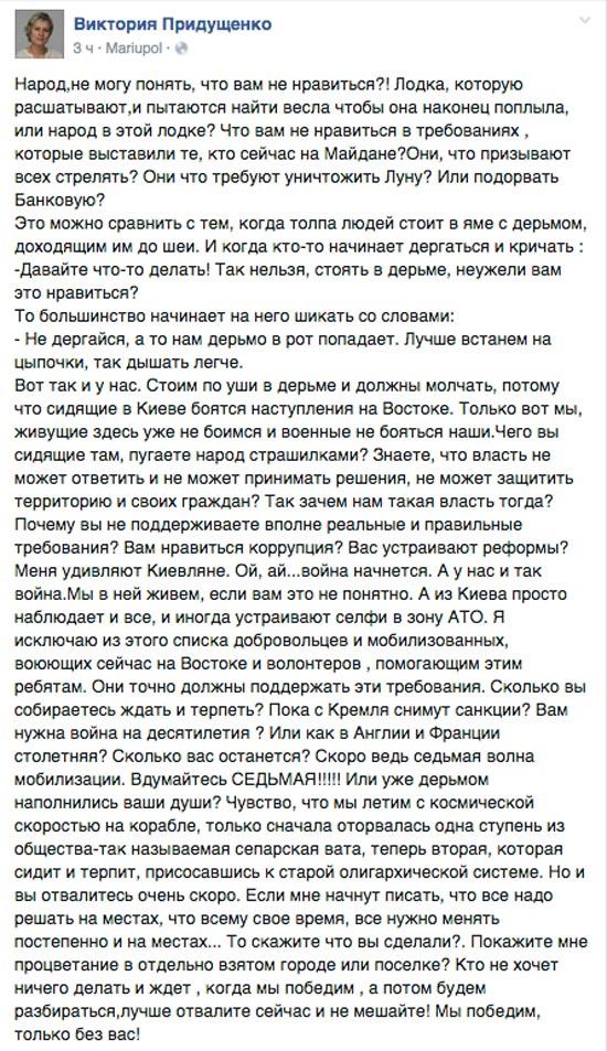 Як кривавий Пастор перестав бути пацифістом, а Яценюк подолав корупцію  - фото 9