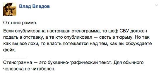 Як кривавий Пастор перестав бути пацифістом, а Яценюк подолав корупцію  - фото 3