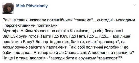 Facebook - фото 13