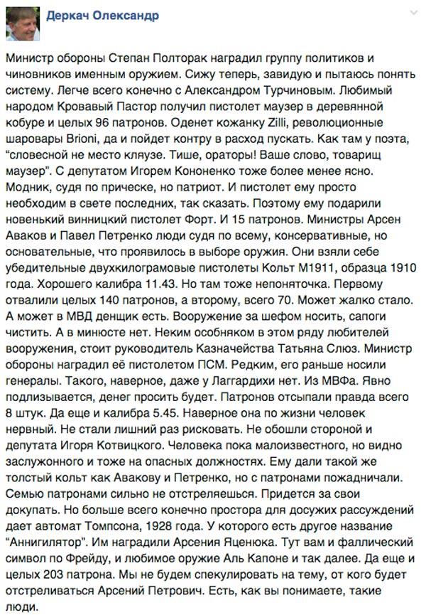 Чому UBER не зможе працювати в Україні та революційні штани Brioni - фото 8