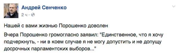 Европа скасує візи українцям 30 лютого та як з'їсти за ніч ковбаси на тисячі гривень - фото 9