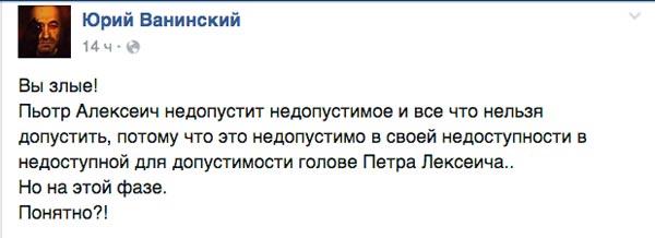 Европа скасує візи українцям 30 лютого та як з'їсти за ніч ковбаси на тисячі гривень - фото 7