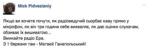 Европа скасує візи українцям 30 лютого та як з'їсти за ніч ковбаси на тисячі гривень - фото 5