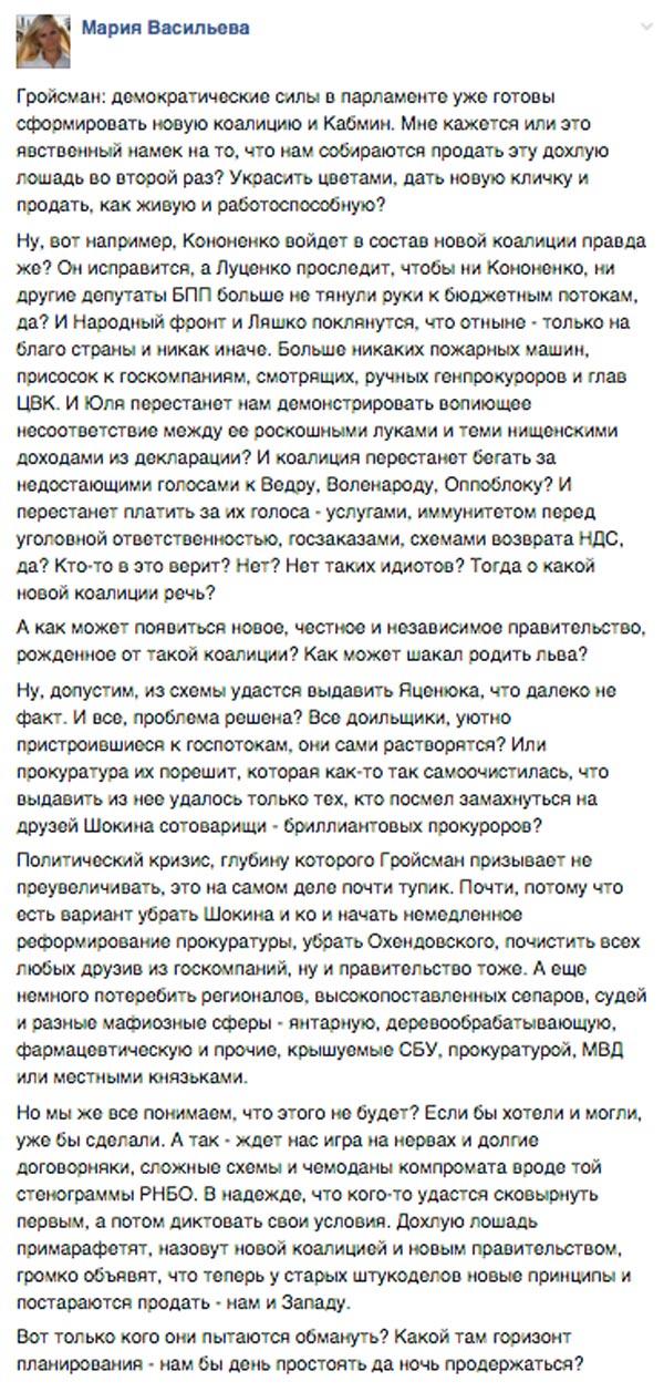 Европа скасує візи українцям 30 лютого та як з'їсти за ніч ковбаси на тисячі гривень - фото 3