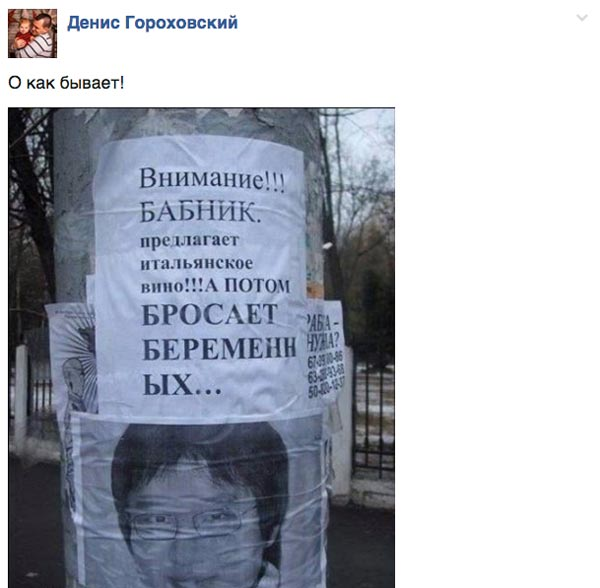 Европа скасує візи українцям 30 лютого та як з'їсти за ніч ковбаси на тисячі гривень - фото 14