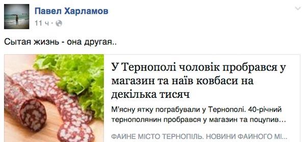 Европа скасує візи українцям 30 лютого та як з'їсти за ніч ковбаси на тисячі гривень - фото 13