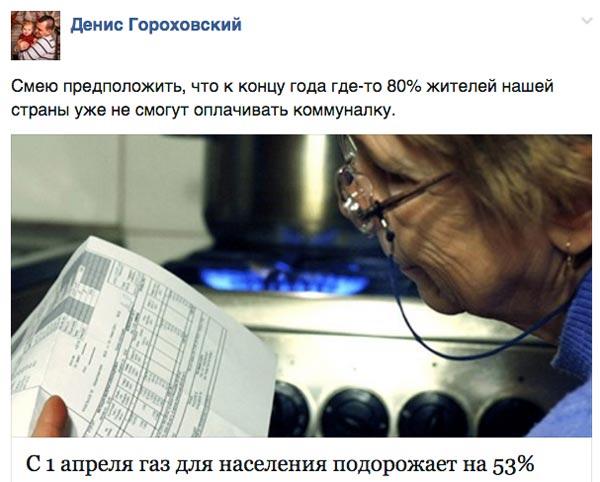 Европа скасує візи українцям 30 лютого та як з'їсти за ніч ковбаси на тисячі гривень - фото 12