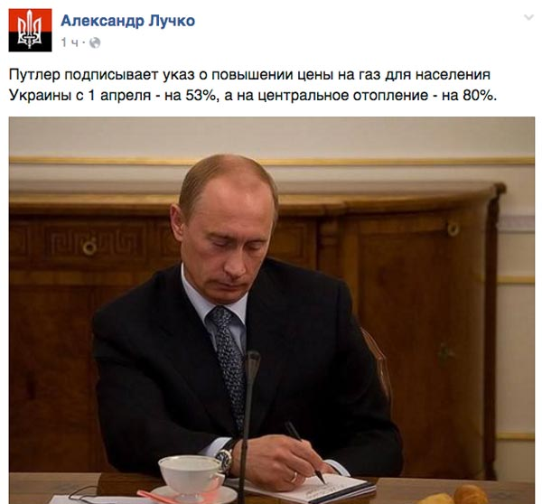 Европа скасує візи українцям 30 лютого та як з'їсти за ніч ковбаси на тисячі гривень - фото 10