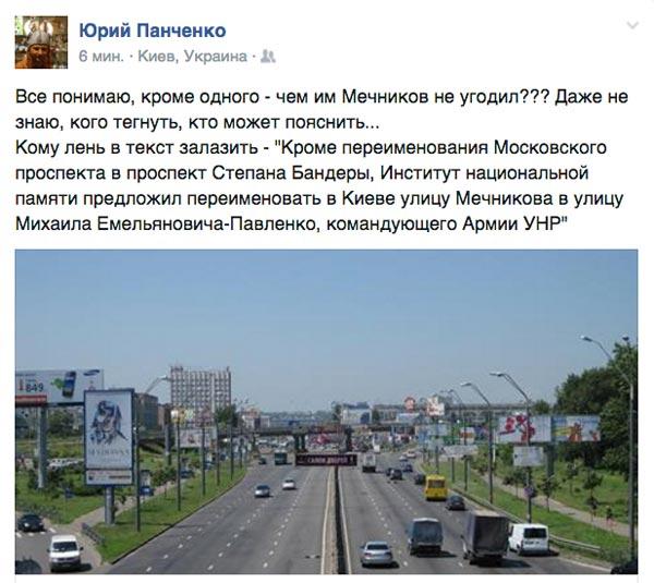 Facebook - фото 15