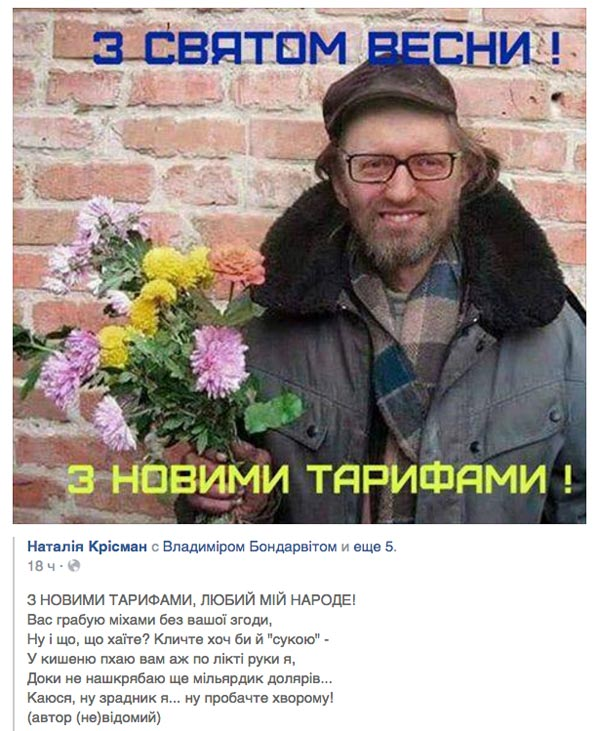 Facebook - фото 2