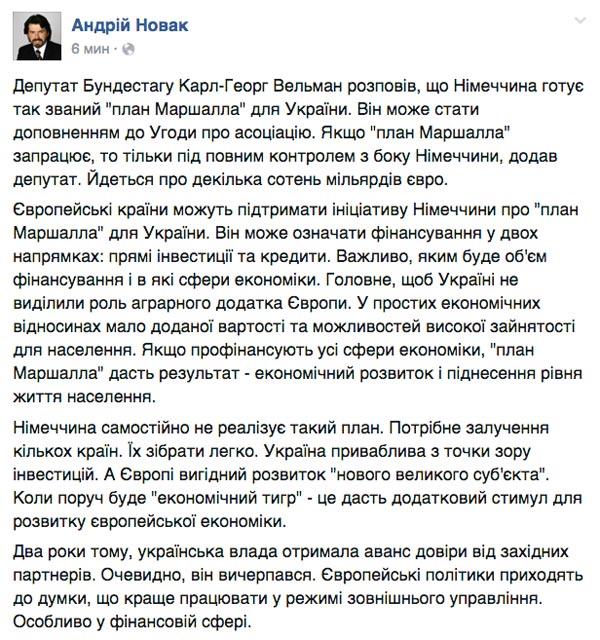 Що спільного у Трампа і Януковича та як Кличко акулу рятував - фото 11