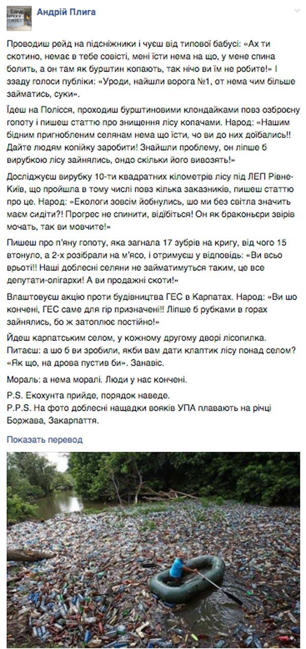 Що спільного у Трампа і Януковича та як Кличко акулу рятував - фото 4