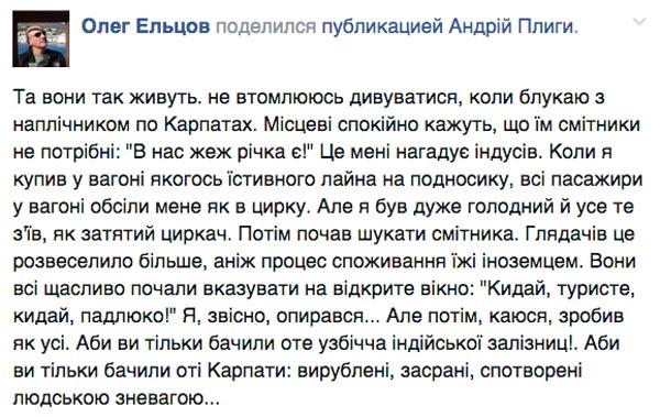 Що спільного у Трампа і Януковича та як Кличко акулу рятував - фото 5