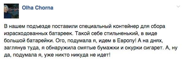 Що спільного у Трампа і Януковича та як Кличко акулу рятував - фото 7